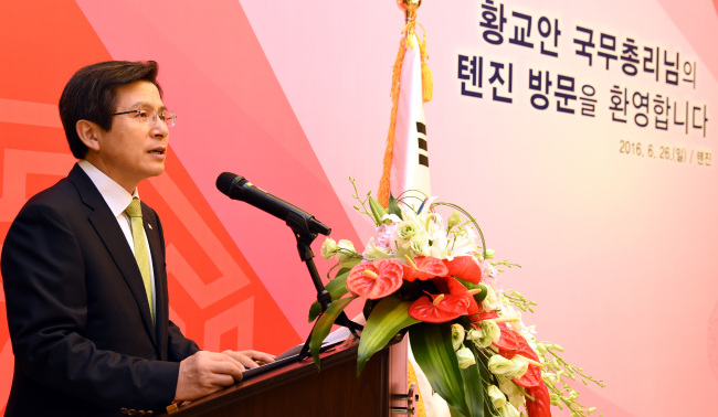Prime Minister Hwang Kyo-ahn delivers his speech on Korea's industrial reform and innovation at the World Economic Forum in the northen Chinese city of Tianjin on June 26,2016. (Yonhap)