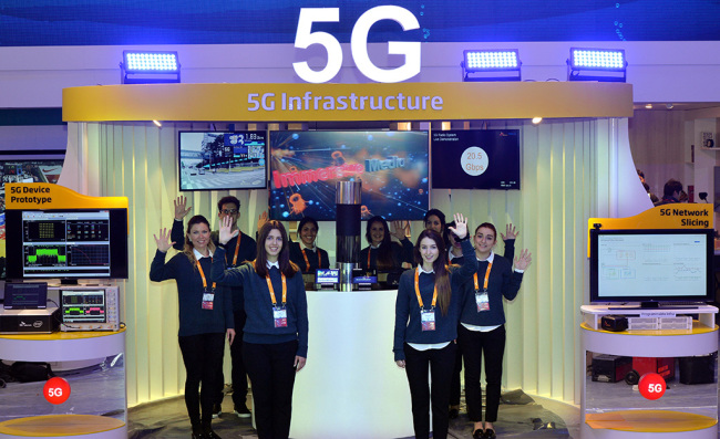 SK Telecom's booth for 5G technologies at Mobile World Congress in Barcelona, Spain, in February (SK Telecom)
