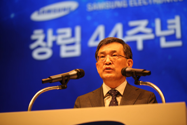 Samsung Electronics CEO and display chief Kwon Oh-hyun