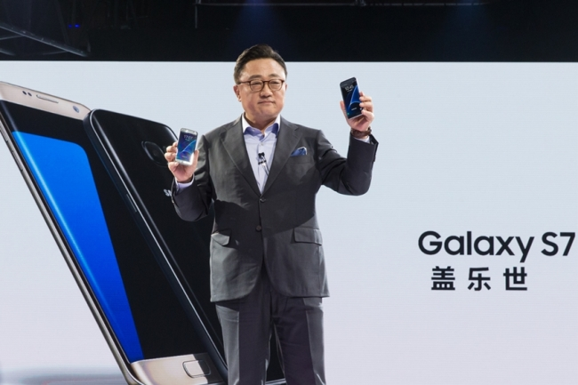 Samsung Electronics president and mobile business division chief Koh Dong-jin