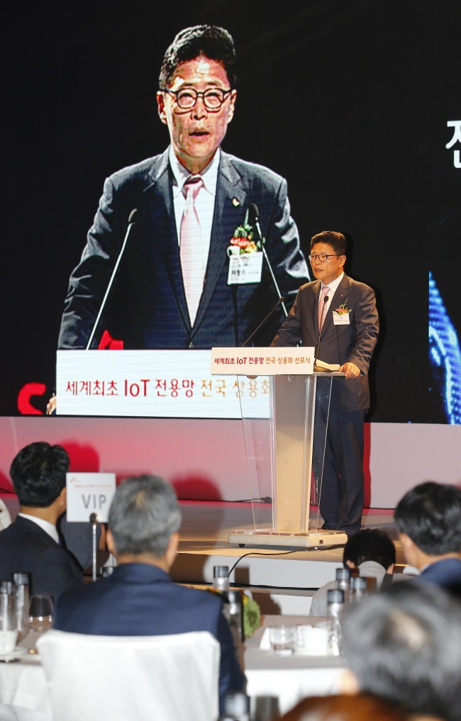 "Lee Hyung-hee, president of SK Telecom's mobile network business, speaks during a ceremony Monday in Seoul to mark the launch of SKT's nationwide ""Internet of Things"" network. It is the world's first commercial IoT network to be deployed nationwide, the company said. (Yonhap)"