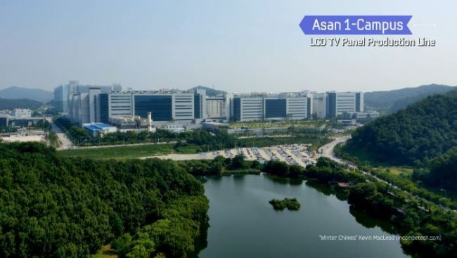 Samsung Display's LCD manufacturing complex in Asan, South Chungcheong Province. Samsung Display