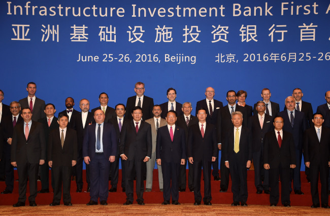 AIIB's First Annual Meeting of its Board of Governors held in Beijing last june.