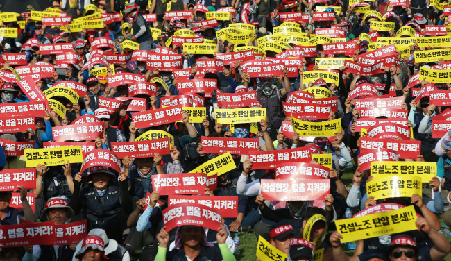 The Korean Construction Workers Union gathered at the Seoul Plaza at 4 p.m. to protest/ The Investor