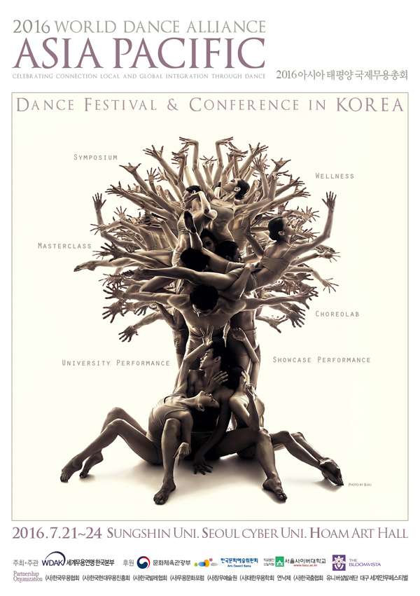 The official poster for this year's Asia-Pacific International Dance Festival & Conference in Korea. (WDAK)