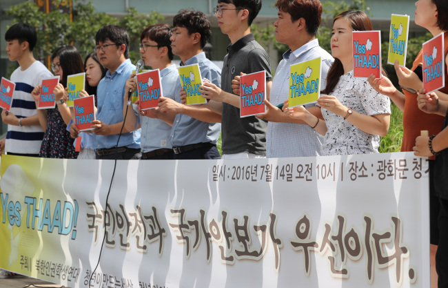 """Members of student groups hold a rally supporting the government's decision to deploy THAAD """"for sake of the people's lives and nation's security,"""" in Seoul on Thursday. (Yonhap)"""