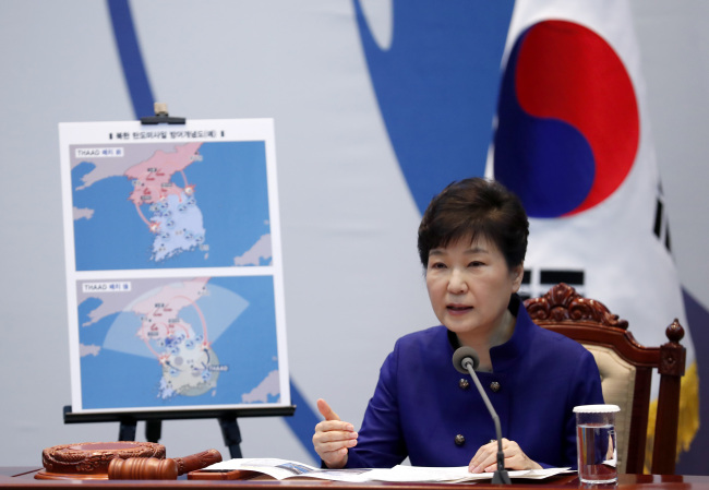 President Park Geun-hye speaks during the NSC meeting at Cheong Wa Dae on Thursday. (Cheong Wa Dae)