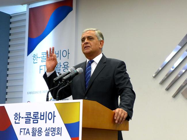 Colombian Ambassador Tito Saul Pinilla (Joel Lee / The Korea Herald)