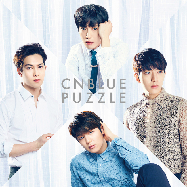 CNBLUE, a K-pop acoustic band under FNC Entertainment / FNC Entertainment