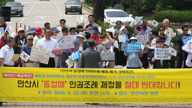 An anti-gay rally is being held in Ansan, Gyeonggi Province last month. (Yonhap)
