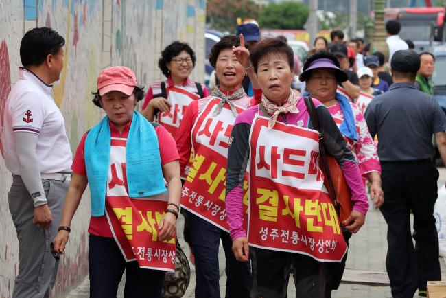 Seongju-gun South Korea  city pictures gallery : Seongju gun residents head to Seoul on Thursday to protest the ...