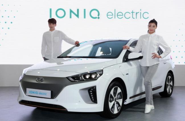 Hyundai Motor EV Ioniq / Hyundai Motor
