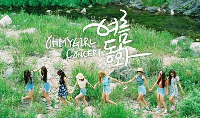 Promotional poster for Oh My Girl's upcoming concert in August at Blue Square Samsung Card Hall (WM Entertainment)