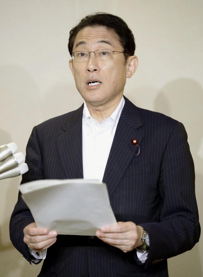 Japan's Foreign Minister Fumio Kishida. (Yonhap)