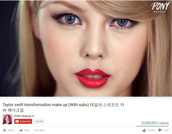 A scene from the Taylor Swift transformation makeup tutorial by beauty YouTuber Pony (YouTube)