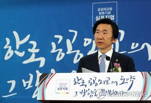 Foreign Minister Yun Byung-se stresses the importance of public diplomacy at a symposium in Seoul on Aug. 3. (Yonhap)