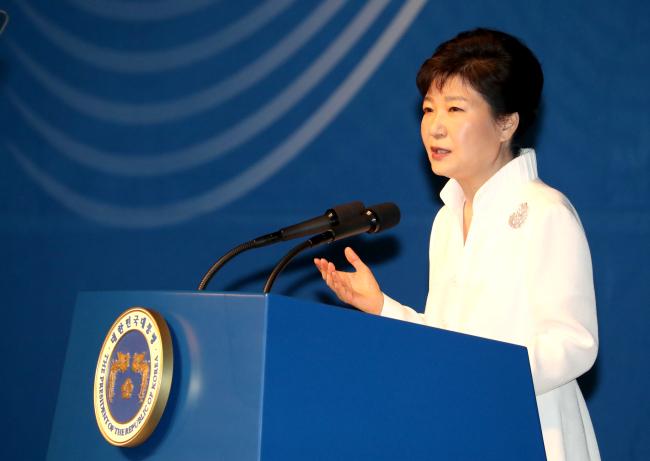 S.Korean President Park Geun-hye (Yonhap)