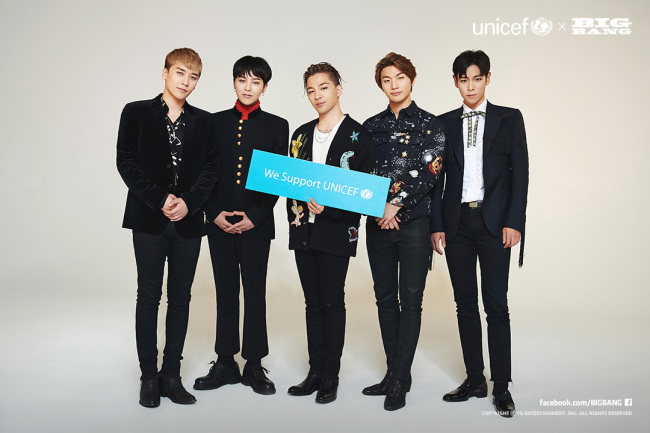 "Promotional poster for Big Bang's partnership with UNICEF for the ""Special Days Campaign"" (YG Entertainment)"