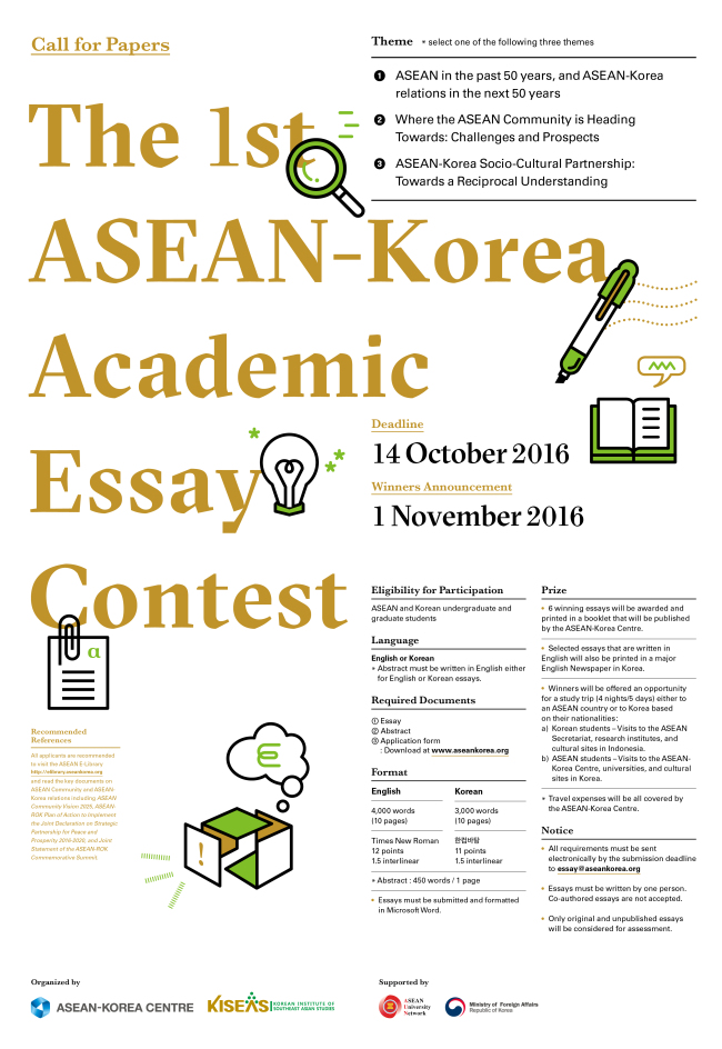 personal essay writing contests