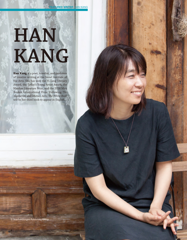 "An excerpt from the English translation of ""The White Book,"" Man Booker International Prize-winning writer Han Kang's new book, is included in Korean Literature Now (LTI Korea)"