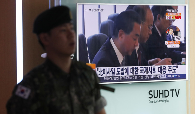 North Korea on Wednesday successfully fired a submarine-launched ballistic missile into the East Sea. Yonhap