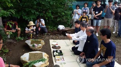 Photo taken on Aug. 28, officials from Steppingstone Korea pay tribute to