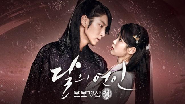 Upcoming SBS drama