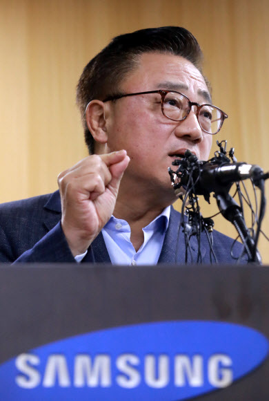 Koh Dong-jin, the head of Samsung Electronics' mobile business, speaks at a press conference in Seoul on Friday.(Samsung Electronics)