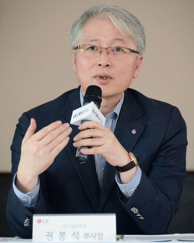 LG Electronics' TV chief Kwon Bong-suk
