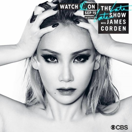 """A promotional poster for singer CL's upcoming appearance on American late-night talk show """"The Late Late Show with James Corden"""" (YG Entertainment)"""