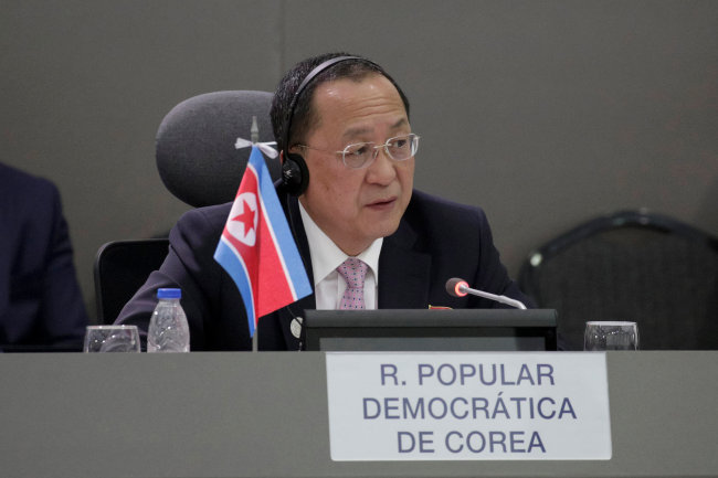 North Korea's Foreign Minister Ri Yong-ho speaks during the 17th Non-Aligned Summit in Porlamar, Venezuela Sept. 15. (Reuters-Yonhap)