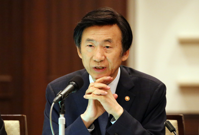 Foreign Minister Yoon Byung-se addresses the 8th trilateral foreign ministers' meeting in Tokyo, Japan, Aug. 24. (Yonhap)