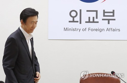 Photo taken on Sept. 10, shows South Korean Foreign Minister Yun Byung-se attending a meeting with senior ministry officials at the ministry's building in central Seoul. (Yonhap)