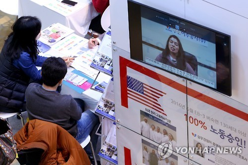Participants attend the Korea Study Abroad and Emigration Fair held at Coex in southern Seoul in March. (Yonhap)