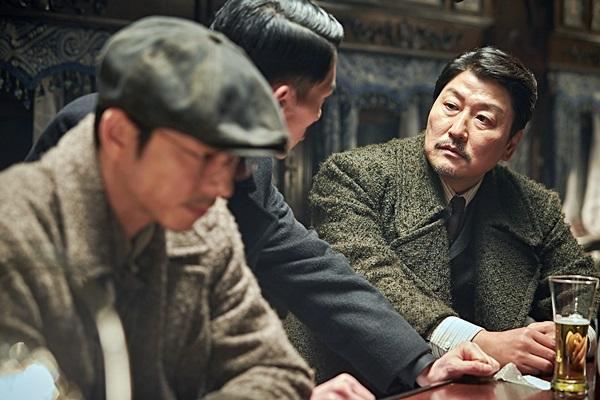 """Still from historial thriller """"The Age of Shadows"""" (Warner Bros. Korea)"""