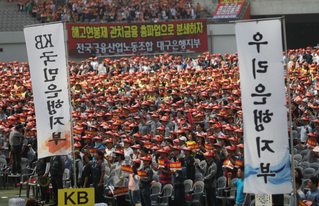 Unionized bank workers stage an industry-wide strike at the World Cup Stadium in Sangam, Seoul, Friday. (Yonhap)