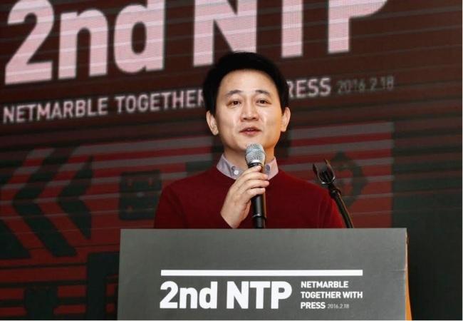 Netmarble founder Bang Joon-hyuk