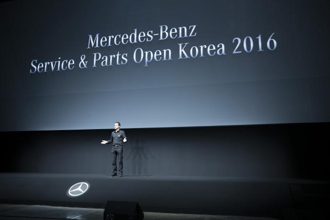 MercedesBenz Korea Vows Quality Customer Service - Mercedes benz service and parts