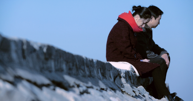 """Parting,"""" Afghan-Iranian Navid Mahmoudi's debut film, explores ..."""