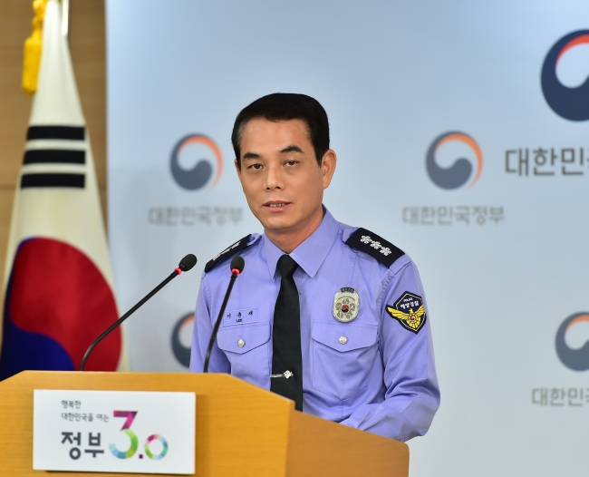 An official from the Ministry of Public Safety and Security speaks during press briefing on Tuesday. (The Ministry of Public Safety and Security)