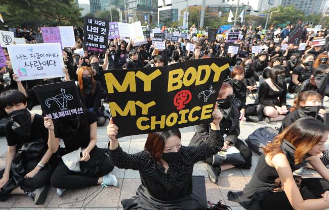 Participants shout slogans condemning the government's plan to toughen punishment for illegal abortions during a rally in front of Bosingak Bell in central Seoul on Saturday. (Yonhap)