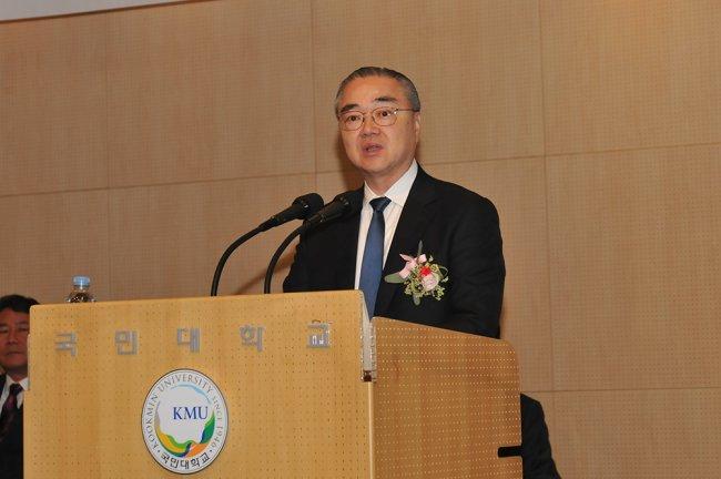 Kookmin University President Yu Ji-soo gives an opening speech in celebration of the school's 70th anniversary Friday. (Kookmin University)