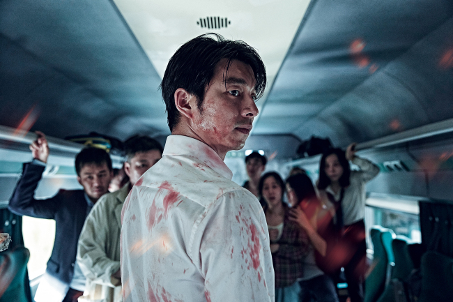 """A still from """"Train to Busan"""" (Next Entertainment World)"""