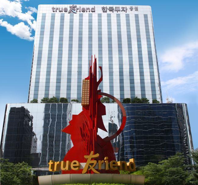 Korea Investment Securities headquarters in Seoul