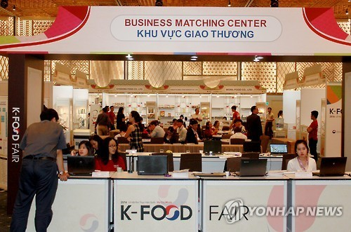 A K-Food fair takes place in Ho Chi Minh, Vietnam, on Sept. 9. (Yonhap)