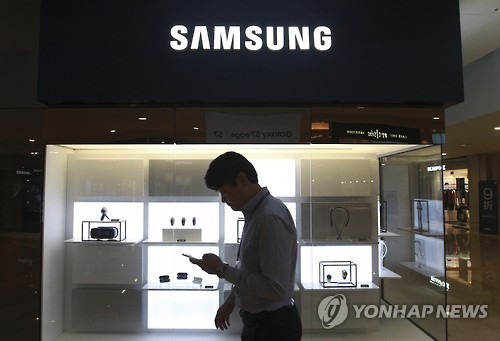 [FEATURE] Galaxy debacle exposes Samsung dilemma