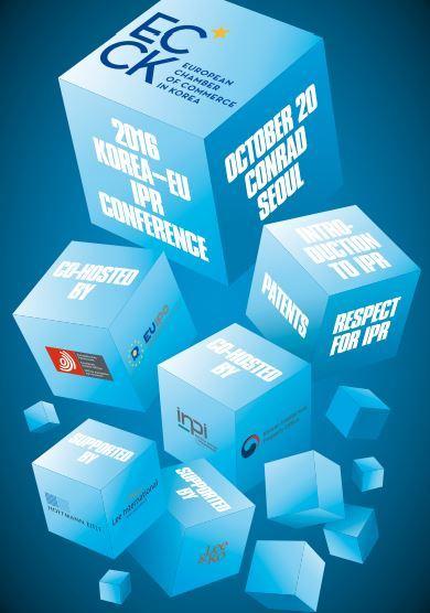 The Korea-EU Intellectual Property Rights conference invitation. (European Chamber of Commerce in Korea)