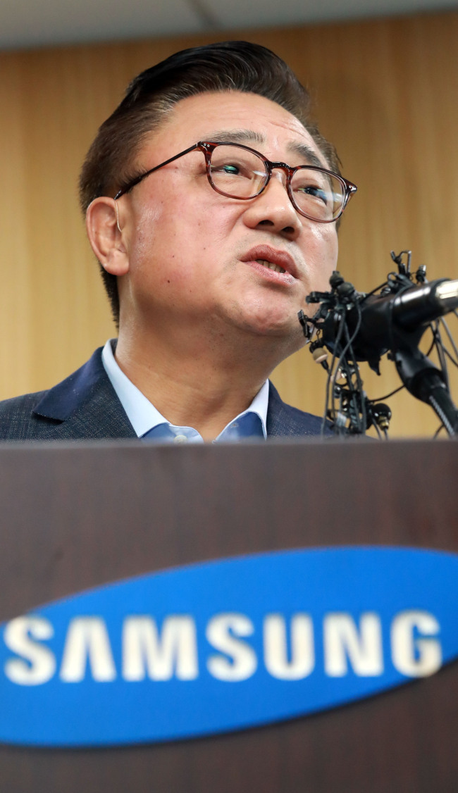 Samsung Electronics' mobile business division chief Koh Dong-jin