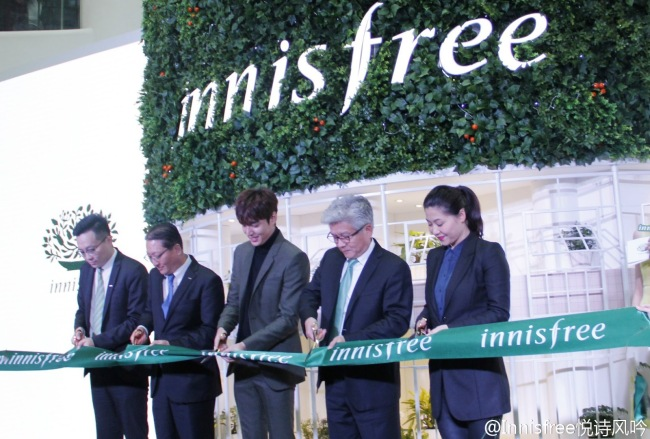 Actor Lee Min-ho attending the opening ceremony for Innisfree`s Shanghai flagship store in 2015. Innisfree