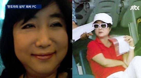 Choi Soon-sil (Courtesy JTBC)